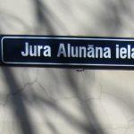 Jura Alunana ielas zīme