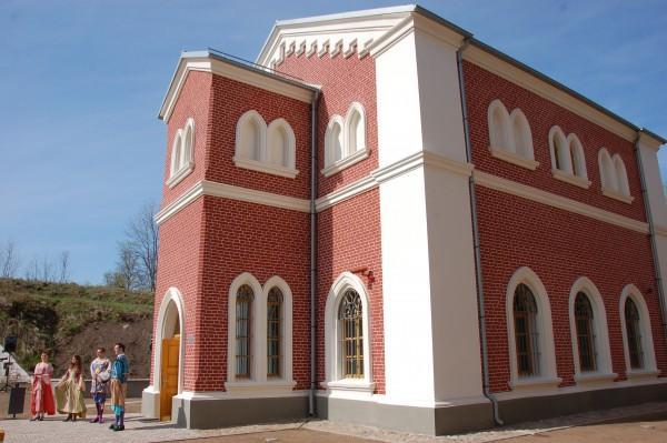Daugavpils cietokšņa Kultūras un informācijas centrs