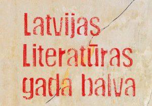 Zināmi 2014. gada Latvijas Literatūras gada balvas laureāti