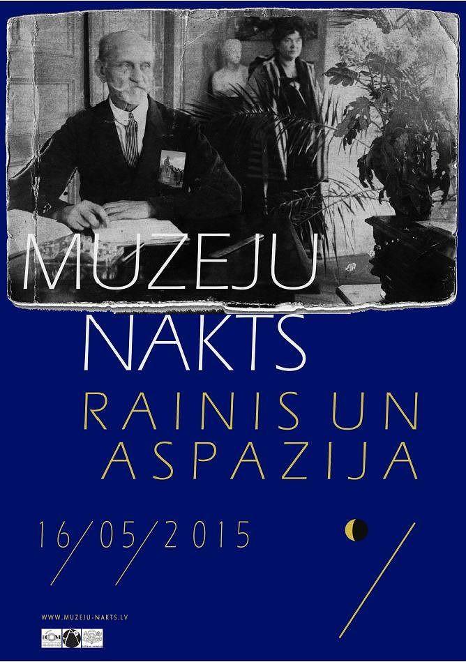 daugavpils muzeju nakts 2015 plakāts