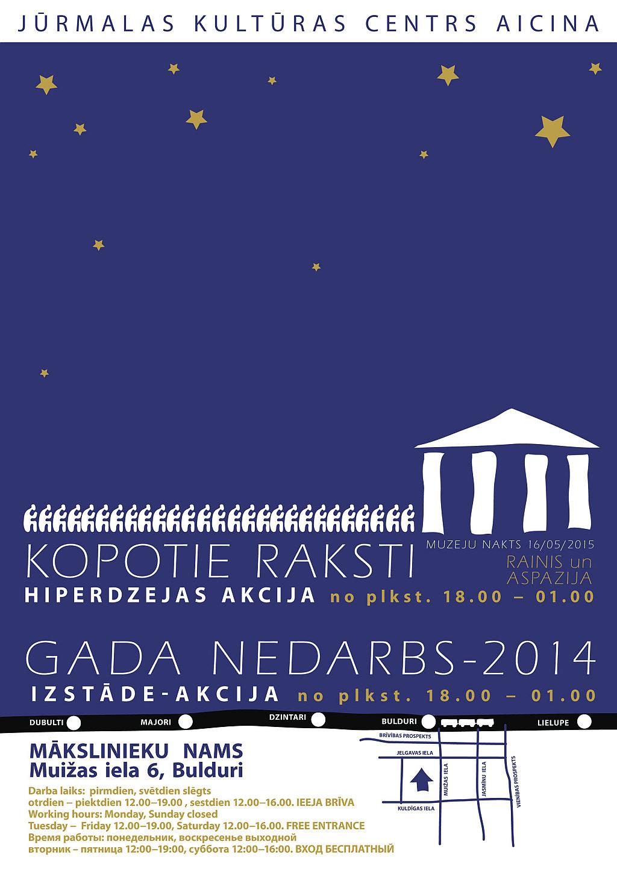 Kopotie raksti. Muzeju nakts 2015 Jūrmala