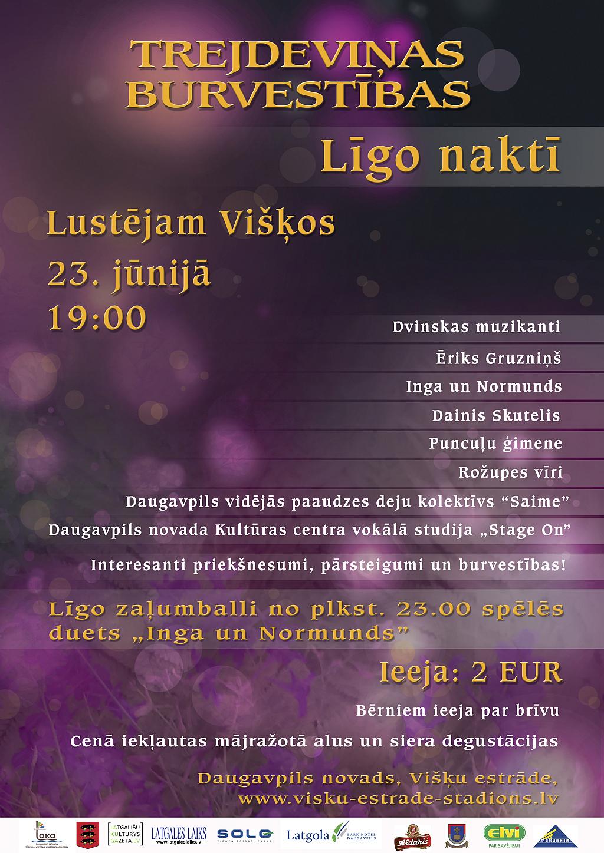 Daugavpils novada Višķu pagastā notiks Līgo tautas skrējiens