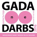 Iesniedz darbu GADA NEDARBS – 2016