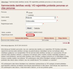 Kā pārbaudīt saimnieciskās darbības veicējus (pašnodarbinātos, kompānijas un citus) VID Nodokļu maksātāju reģistrā?