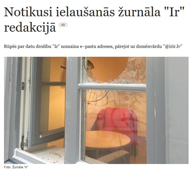 """Notikusi ielaušanās žurnāla """"Ir"""" redakcijā. Sasistā loga ekrānšāviņš. Resurss: IR.LV"""