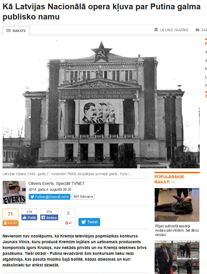 Kā Latvijas Nacionālā opera kļuva par Putina galma publisko namu