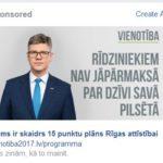 Vilnis Ķirsis, Vienotiba2017.lv un Facebook reklāma 1. jūnijā