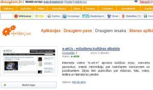 Kā pievienot Draugiem.lv RUNĀ Blogger. +Frype iesaka e-art.lv