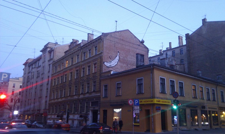 Graffiti banāns Rīgā, Tērbatas ielā