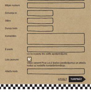 Pica LuLu labojusies un tagad informē lietotājus iepriekš par iespējamiem komercpaziņojumiem e-pastā.