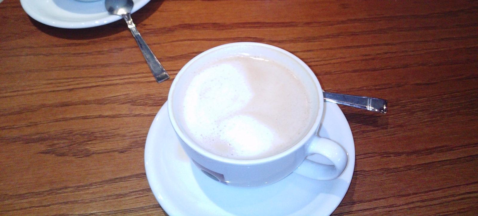 Kafija un kafijas krūze