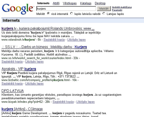kurjers SERP. Google search no 1 (2007)
