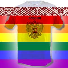 Krievi. Latvieši. Homoseksualitāte.