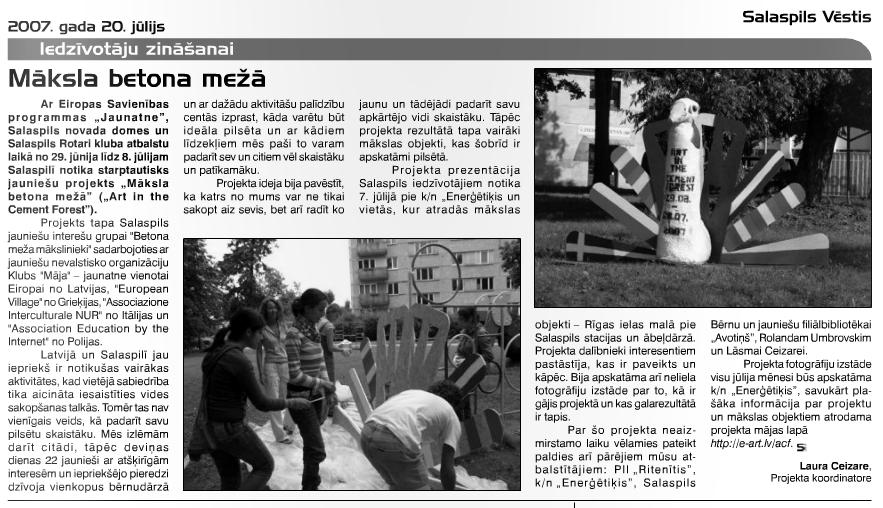 Salaspils avīzē pateicība par labu darbu 2007