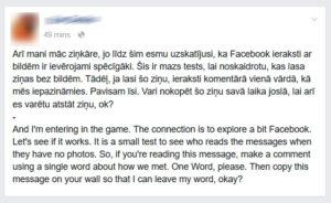 Arī mani māc ziņkāre, jo līdz šim esmu uzskatījusi, ka Facebook ieraksti ar bildēm ir ievērojami spēcīgāki.
