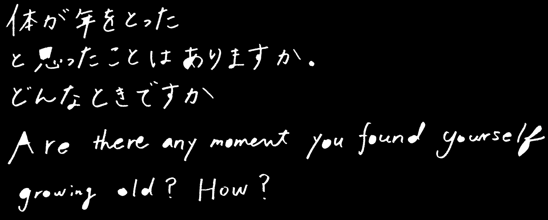 Question02