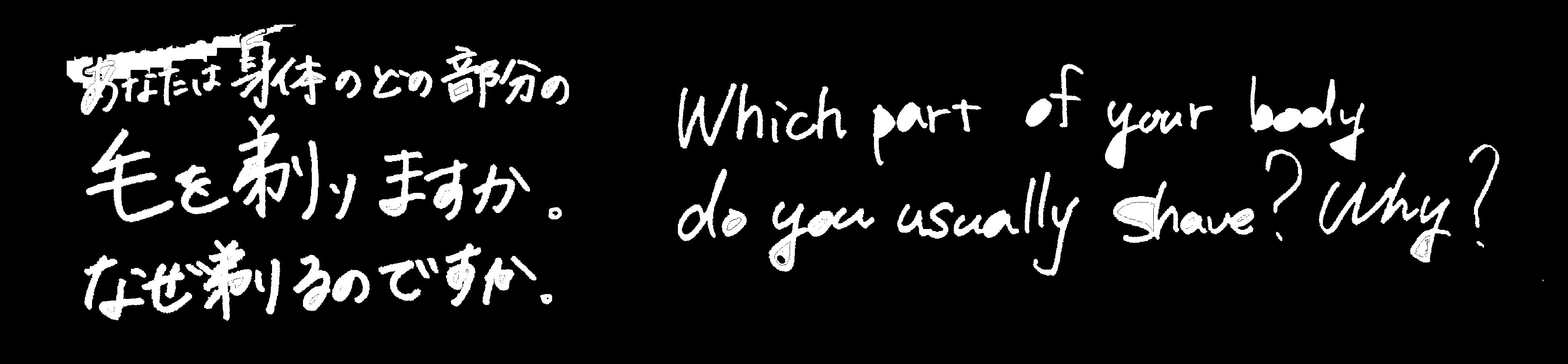 Question13