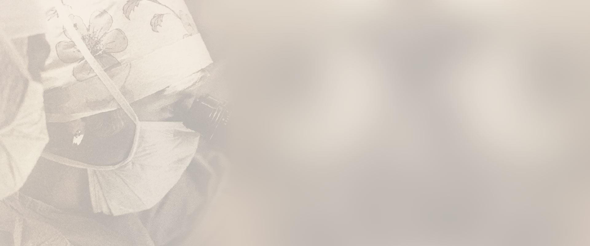 decade white image