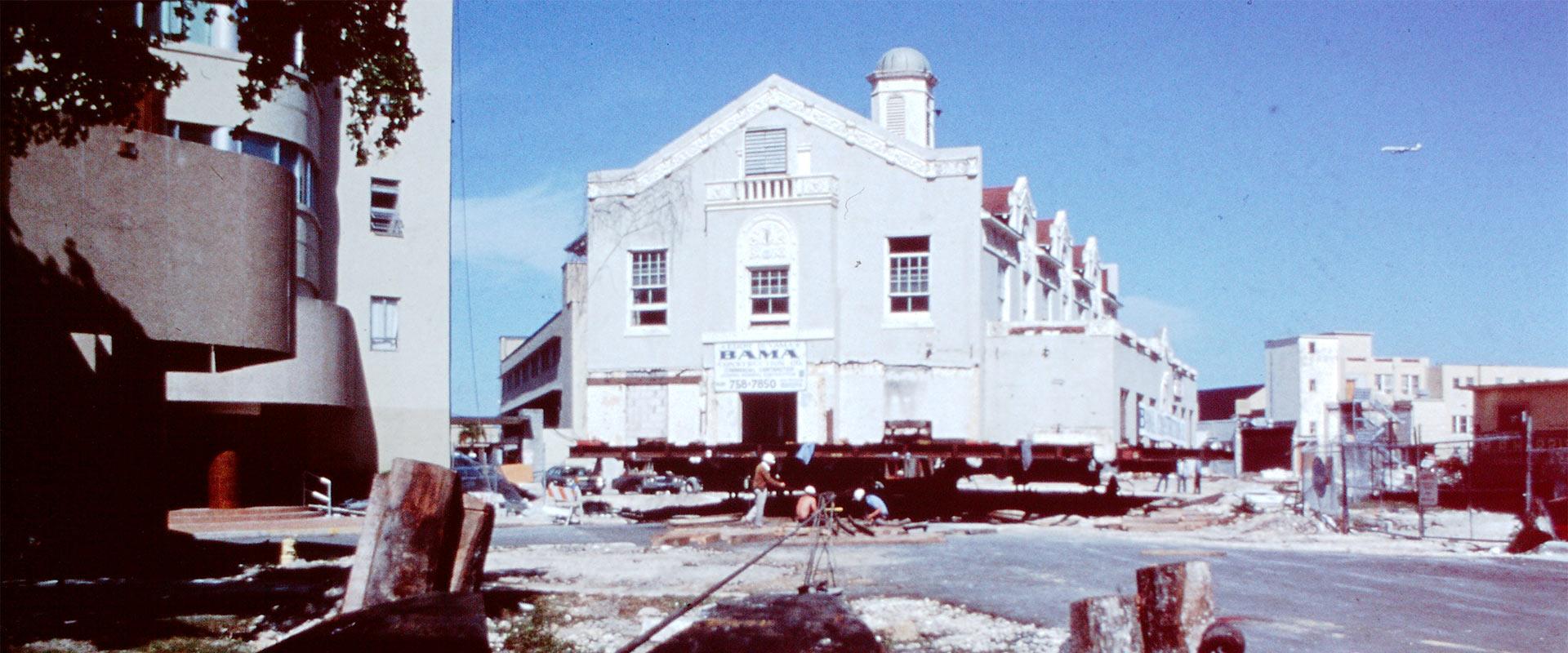 Jackson Memorial Hospital Alamo in 1979