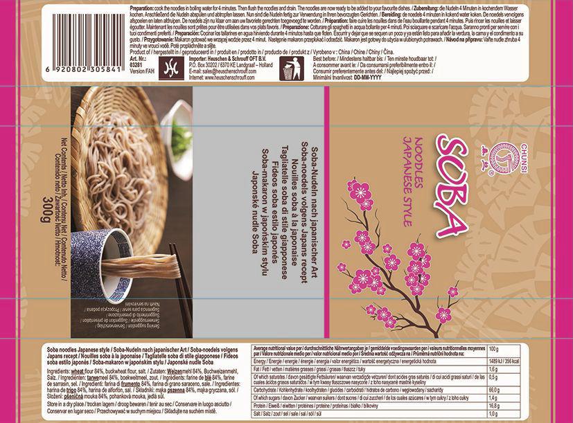 Nouilles de sarrasin Soba - CHUNSI - Paquet de 300 g