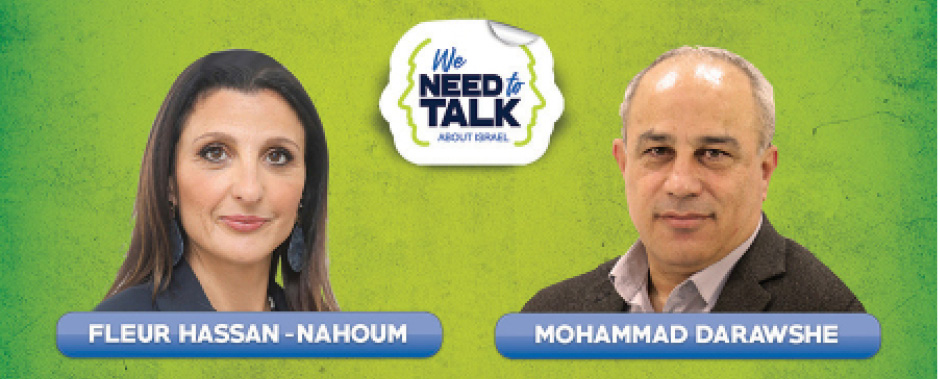 We Need to Talk - Hassan-Nahoum Darawshe - March 2020 2.jpg