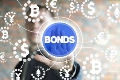 The Inner Workings of Trading Contracts for Differences on Bonds