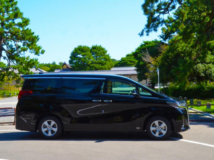 Kyoto: Chartered Vehicle Service