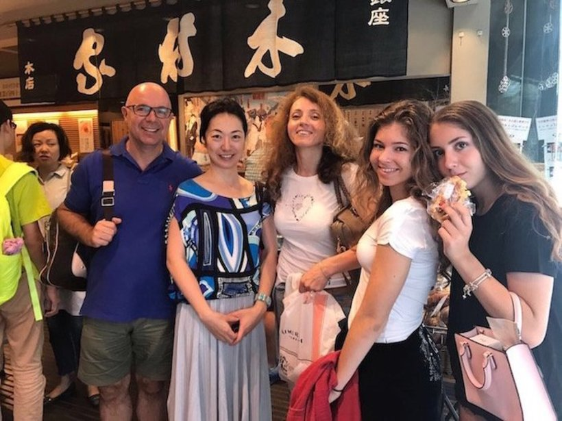 Tokyo: Private Custom Guided Tour