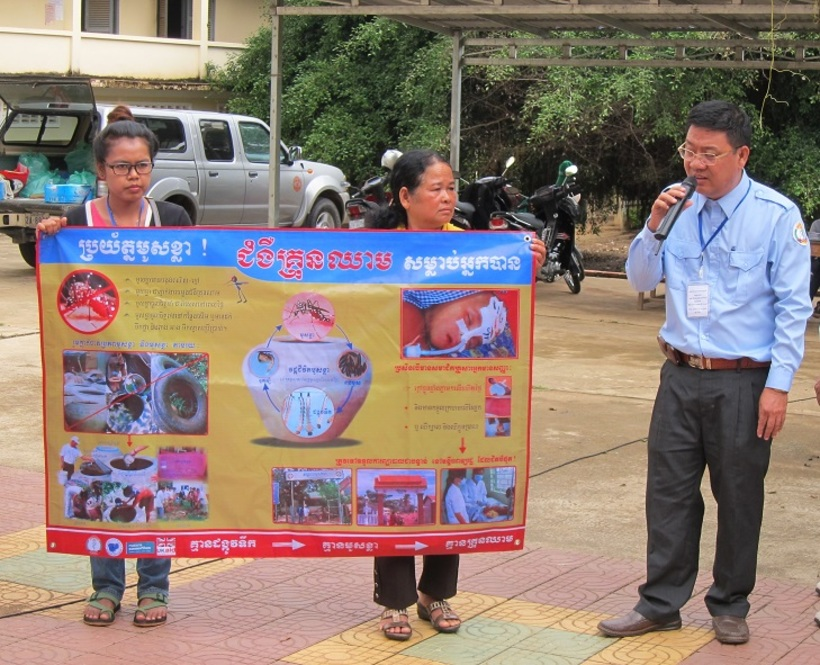 Defence Against Dengue Fever in Cambodia!