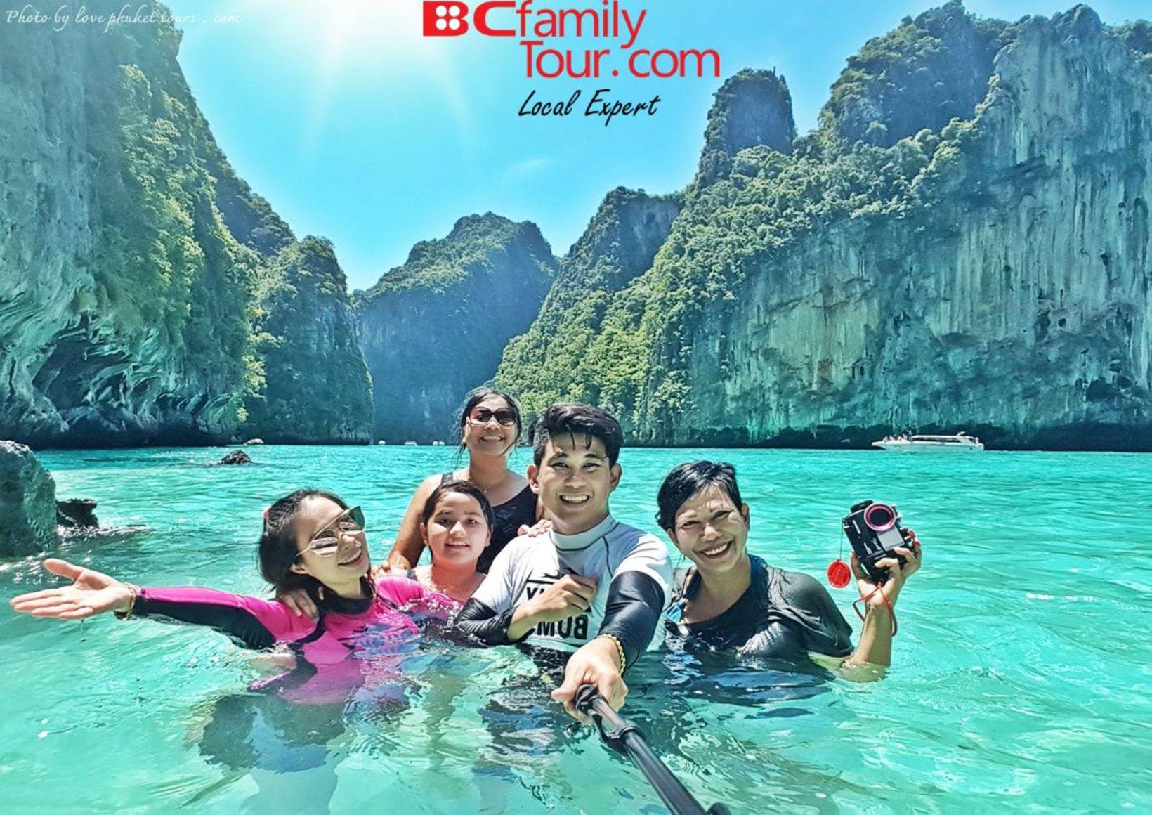 BC Family Tour Public Review