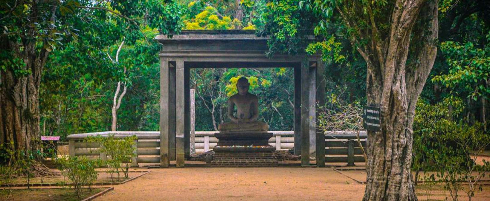 Samadhi Statue, Anuradhapura