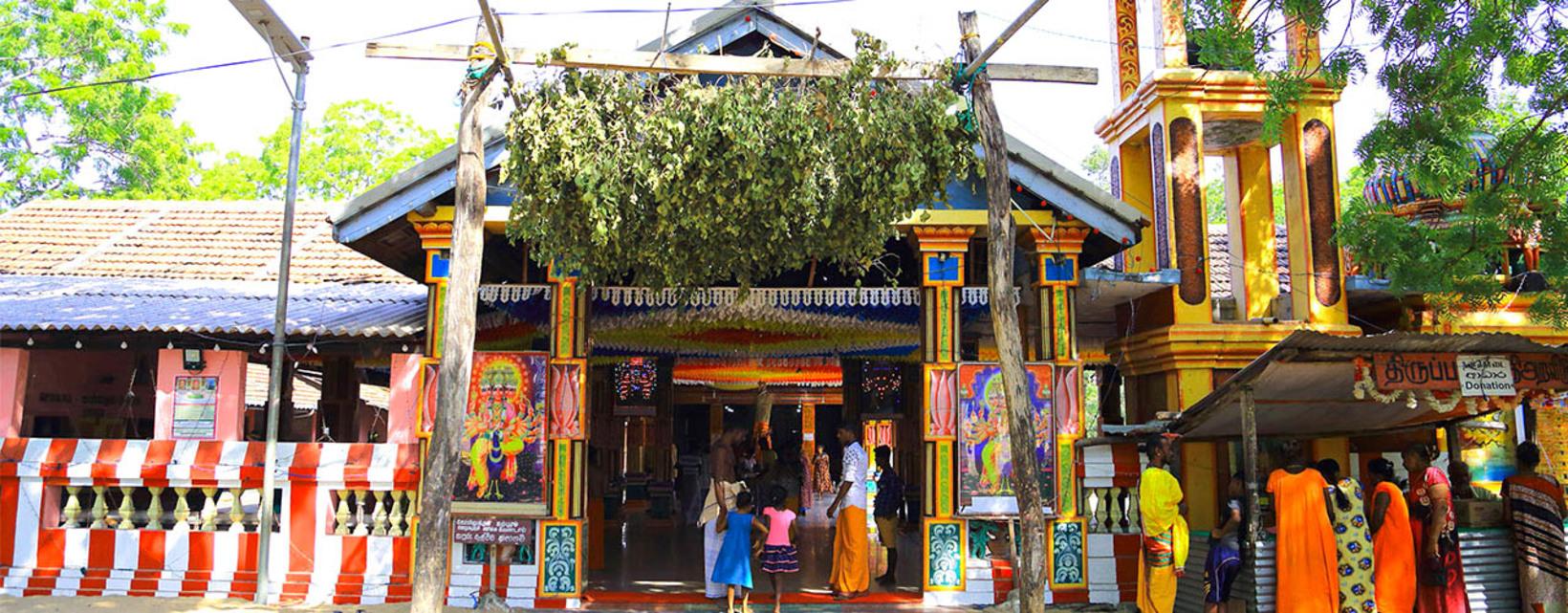 Okanda Murugan Devalaya