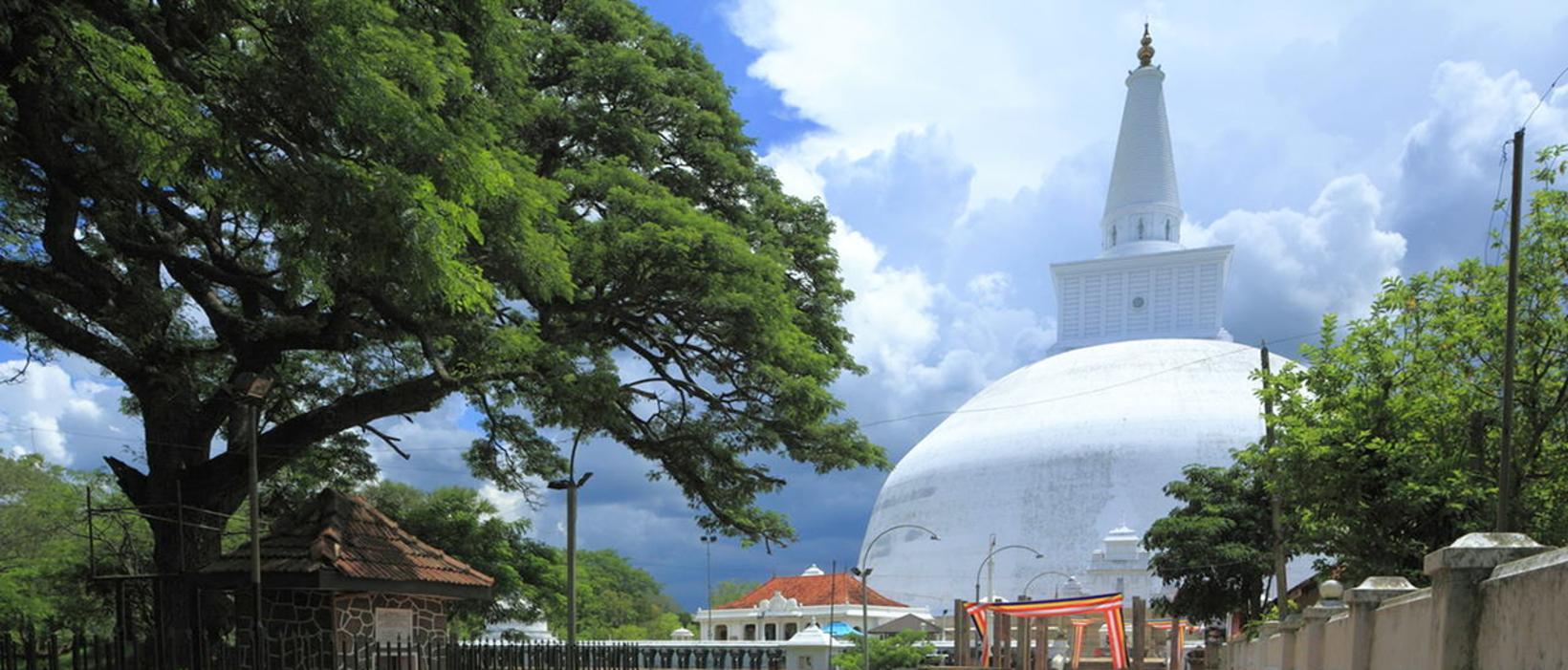 Mirisawetiya Vihara, Anuradhapura