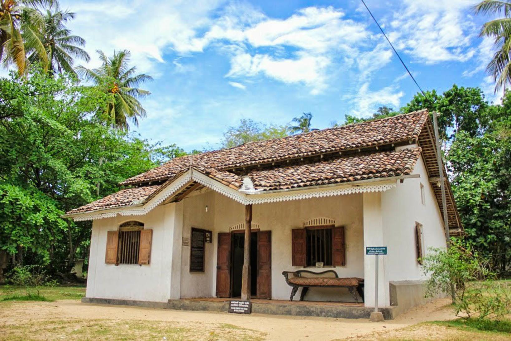 Martin Wickramasinghe Folk Museum Complex, Koggala