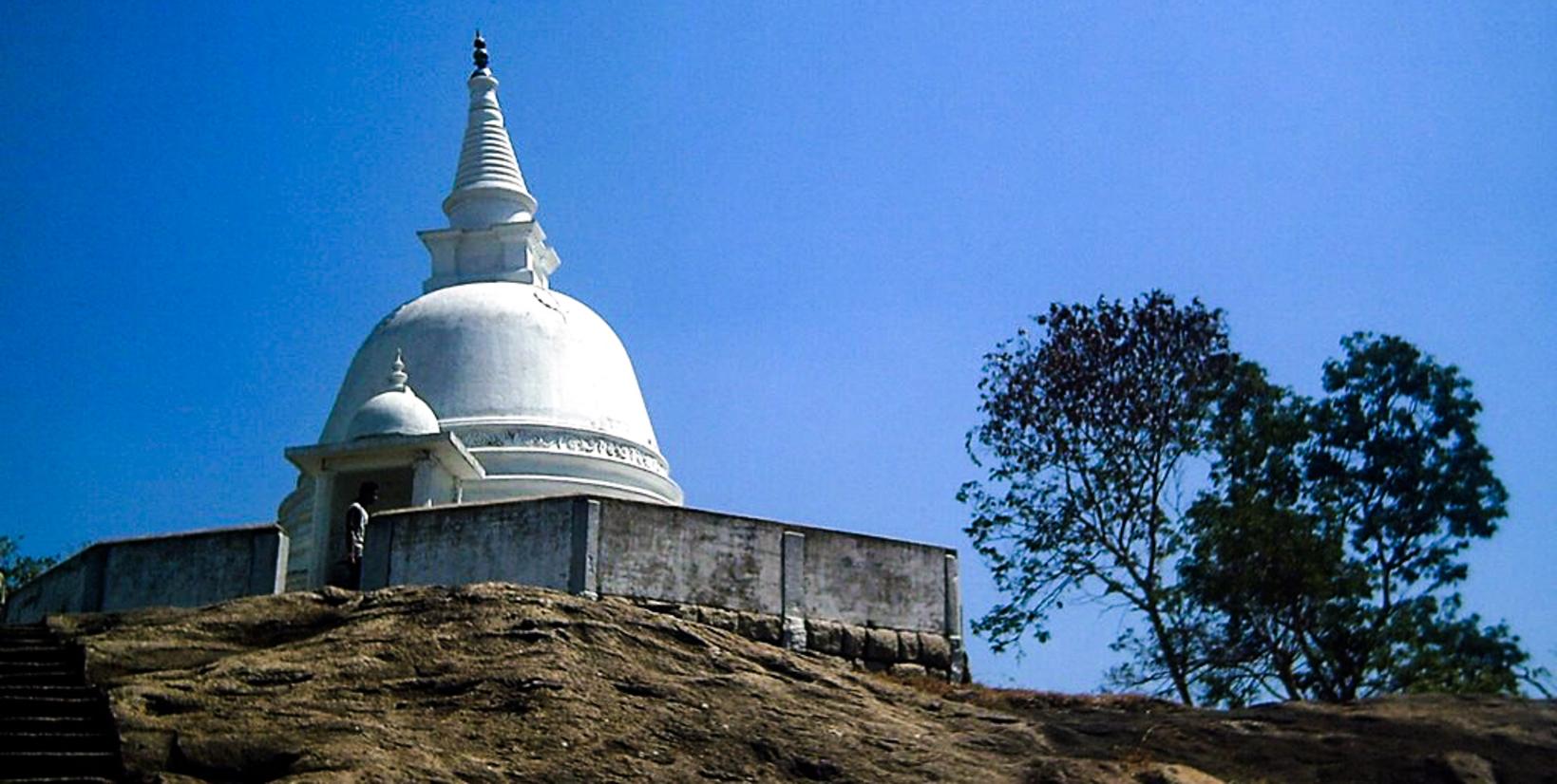 Maligatenna Raja Maha Vihara