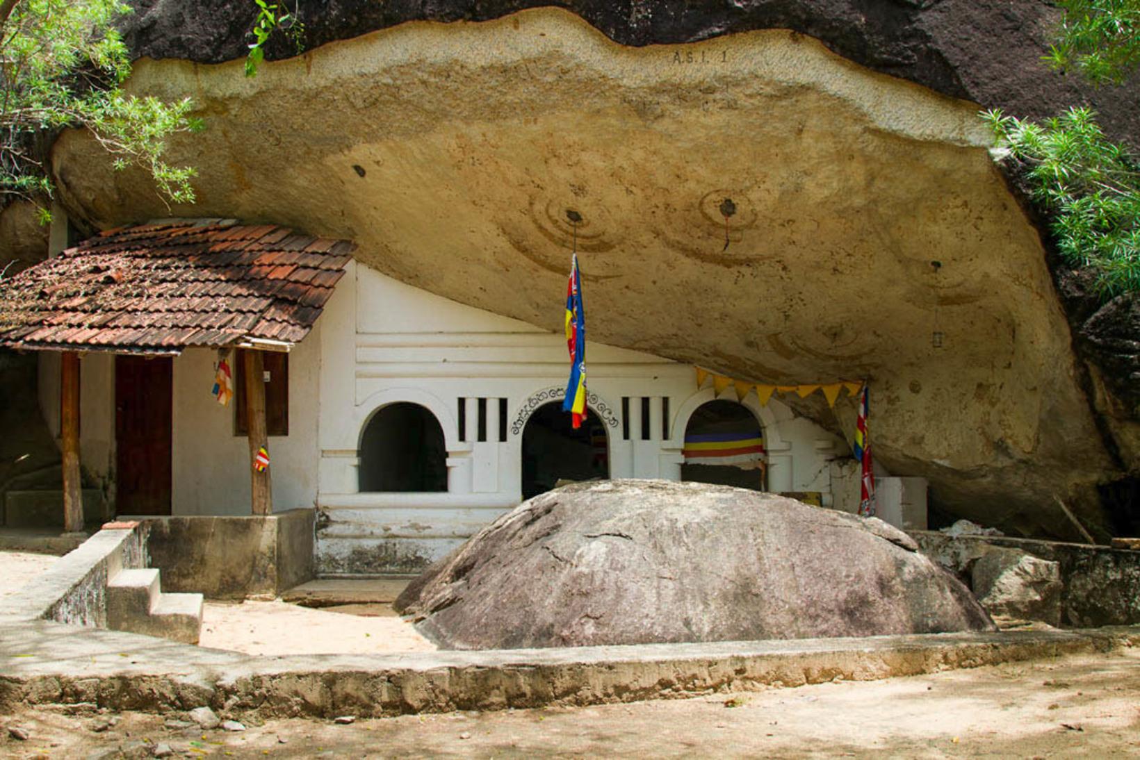 Kudumbigala Forest Hermitage, Lahugala