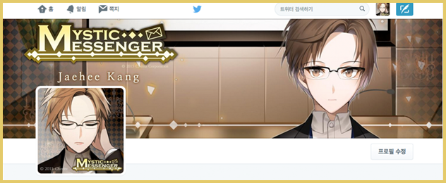Twitter Set