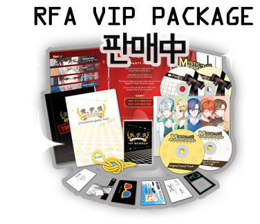 VIP Package Btn