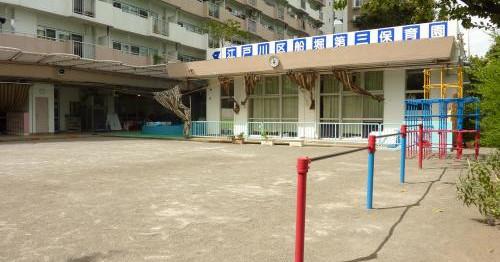 船堀第三保育園