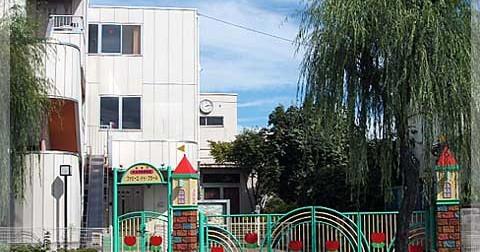ファミーユ・ドゥ・フラール保育所