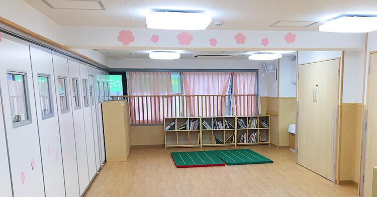 太陽の子三田五丁目保育園