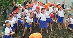 幼保連携型認定子ども園 葛飾二葉幼稚園