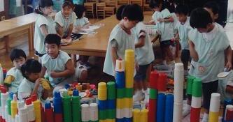 向島文化幼稚園