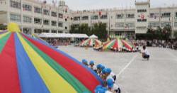 宇喜田幼稚園