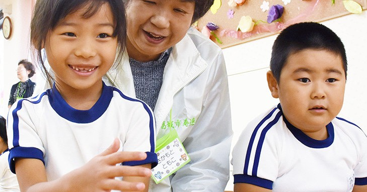 奈良県葛城市八川おすすめ保育園・幼稚園の口コミ一覧 [チビナビ]