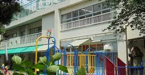 三光幼稚園
