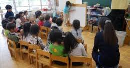 南山幼稚園