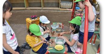 青南幼稚園