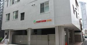 日生新川保育園ひびき