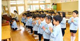 小さき花の幼稚園